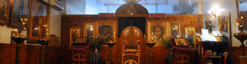 Храм преподобного Агапита Печерского
